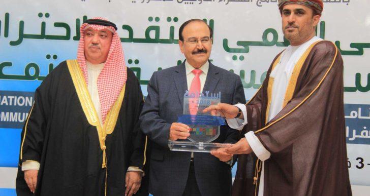 الرواس أول عماني يحصل على لقب مفوض أممي للأمم المتحدة للتنمية المستدامة